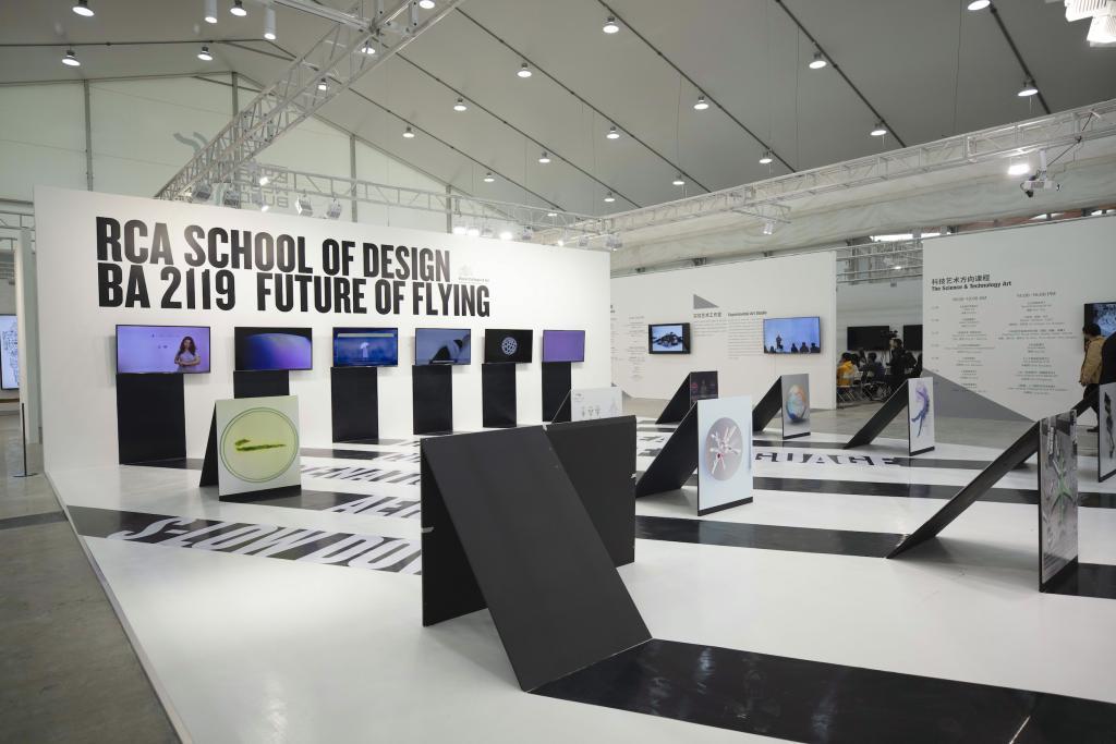 英国皇家艺术学院展厅现场,首届艺术与设计创新未来教育博览会FutureLab,上海,2019.jpeg