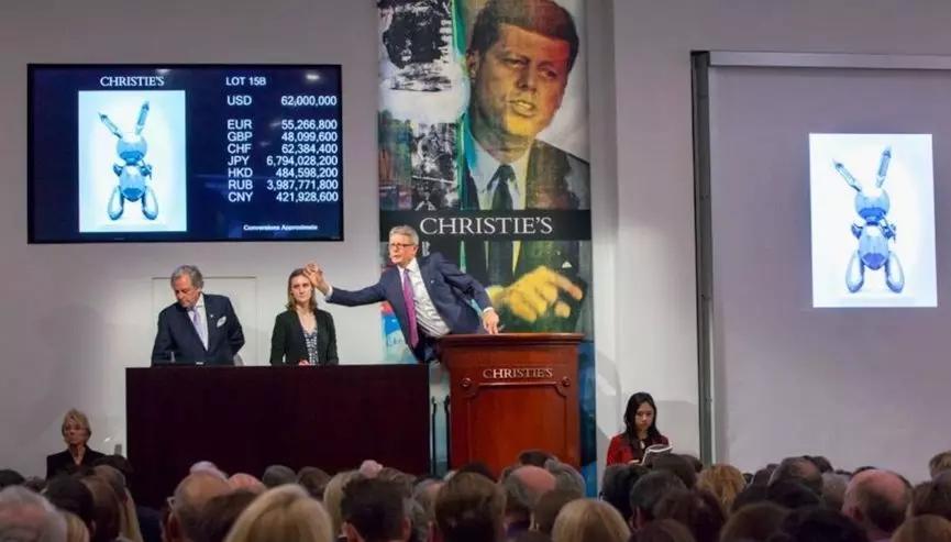 Artprice 2019上半年艺术市场报告:当代艺术品需求上升