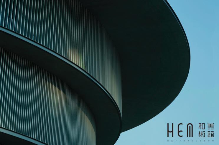 和美术馆(HEM)宣布开馆展,又一座私人美术馆落地广东顺德