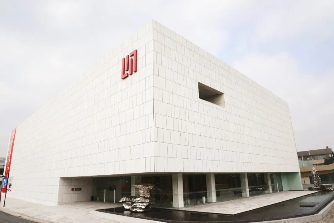 民营美术馆收藏系列(二) | 龙美术馆:博古通今