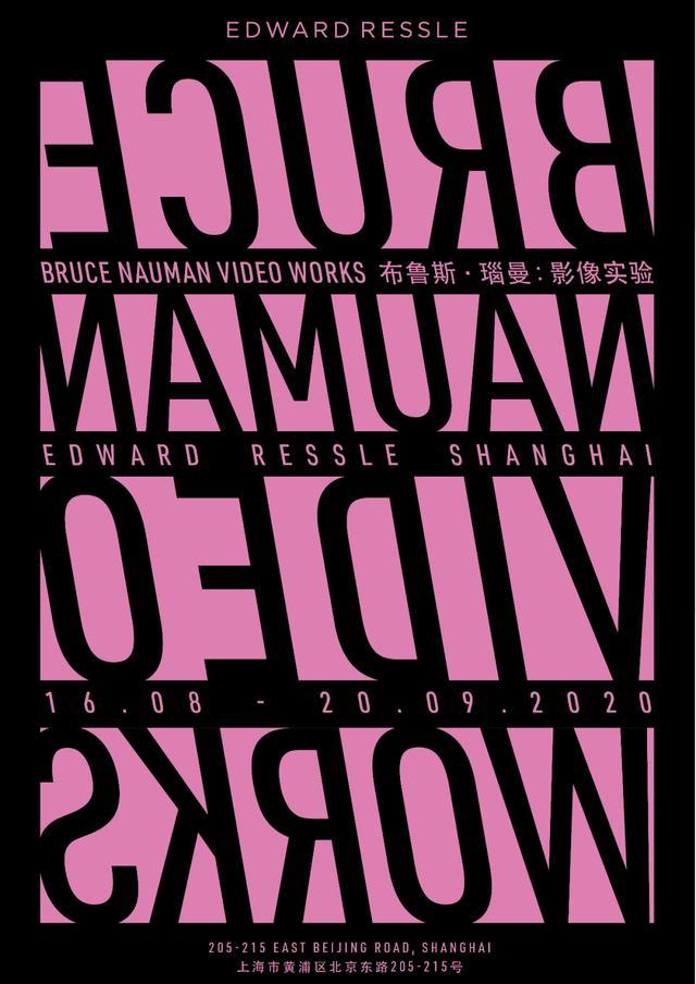 从纽约到上海,Edward Ressle持续关注艺术家中的艺术家
